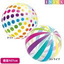 ビーチボール INTEX (インテックス) 3歳からジャンボボール 107cm / swm-pt-59065ビーチで、公園で、お家で!どこでも遊べるビーチボール 【あす楽対応】etc