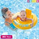 浮き輪 『 マイベビーフロート 70cm 』 INTEX(インテックス)対象年齢:6〜12ヶ月 商品番号:swm-uk-56585赤ちゃん用 浮き輪 ベビーフロート 【RCP】