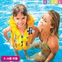ベスト 『 デラックススイムベスト プールスクール ステップ2 』 INTEX(インテックス)対象年齢:3歳〜6歳まで 商品番号:swm-uk-58660子供用...