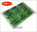 単三用電池ボックスA型【50個入り】●つないで使えるジョイント付き 小学校中学校の理