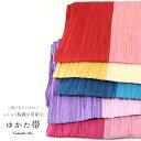 浴衣帯 婦人 へこ帯 プリーツ ダブルカラー ピンク 赤 黄色 ブルー 紫 全5色 ポリエステル100%【RCP】