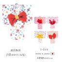 日本製 子供用 浴衣 ゆかた(女児) 1〜2才 源氏物語 「かぐや姫」 綿100% 全5柄【RCP】