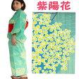 yukata ゆかた 浴衣 浴衣 女性 セット 浴衣 セット レディース 浴衣 セット レディース レトロ 浴衣 セット レディース 大人 浴衣 セット 作り帯 レディース 浴衣 セール