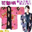 はんてん メンズ 半天 ハンテン 男性 女性 両面 リバーシブル どてら ルームウェア ちゃんちゃんこ 男女共用 ユニセックス 部屋着 オシャレ 着る毛布 中綿入り 防寒 あったか 巣ごもり ラッピング standard size kimono hanten Japanese haori unisex trouser nightwea sleep
