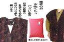 敬老ギフト 敬老の日 ベスト スモック おばあちゃん ボア裏 ベロア レディース シニア ファッション ギフト プレゼント 送料無料 あす楽