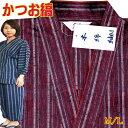 作務衣 レディース 女性 さむえ さむい 伝統の鰹縞 あす楽