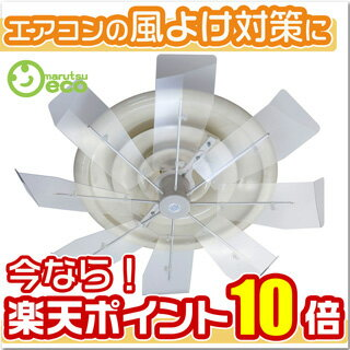 【送料無料】ハイブリッドファン・STJK(ハーフクリア)