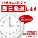 【送料・代金引換手数料 0円】ハイブリッドファンF...