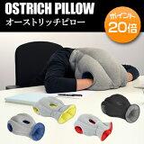 �ڤ����ڡۡ�����̵���ۡ�¨Ǽ�� ���Ĥ֤��� �� �������ȥ�å��ԥ? ostrich pillow ������ ��ŷ�ݥ����20�� ��̲�� ��̲�� ���֤�ޤ��� ���Ӥ� ������ �Ҷ� �ץ쥼��� ����� ���ե�