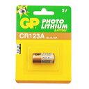 GP カメラ電池 CR123 【GPCR123A7U1】