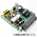 コーセル スイッチング電源 15W 5V・15V・-15V 【RMC15A-2】