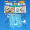 旭電機 電池変換アダプター 単三→単二変換 青 2本入 【ADC-320 BL】