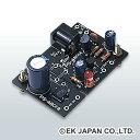 EK JAPAN ミニ安定化電源モジュール 【PS-4801】