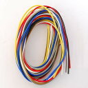 ノーブランド品 SHIV単芯電線 1.0mm 2m(±2%)×7色 【SHIV1.0MM2X7】