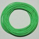 日立 UL電線 緑 10m(±2%) 【UL3265AWG22GL10】