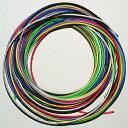 日立 UL電線 2m(±2%)×7色 【UL3265AWG242X7】