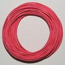 日立 UL電線 赤 10m(±2%) 【UL3265AWG22RL10】