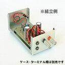 マルツエレック 25Wモノラルパワーアンプ(D級・基板モジュール完成品) 【MDAMP-TR0803】