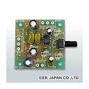 EK JAPAN 950mW+950mWステレオアンプ(基板モジュールキット) 【PS-3238】
