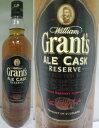 グランツ エールカスク 古酒 オールドボトル 40度 700ml