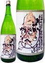 6本で送料無料のお買い得!!(一部地域は送料がかかります。) 蓬莱泉 可(べし) 特別純米酒 1800ml