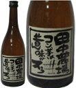 田中農場 コン、芋は昔ん味がスう 25度 720ml