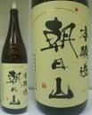 朝日山 本醸造 新潟県産米100%使用 1800ml