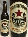 しっかりとした厚みのある味わい、伝統の赤星サッポロラガービール大瓶 633ml×20本(P箱入り)