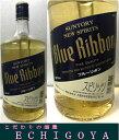 古酒。サントリー ニュースピリッツ ブルーリボン 37度 1920ml