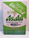 アサヒ スタイルフリー 350ml.×24缶
