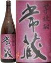 久家本店 芋焼酎 常蔵 25度 1.8リットル