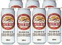 キリンラガービール500ml×24缶