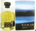 バルブレア 200043度 700ml
