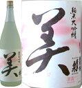 蓬莱泉 純米大吟醸 美(び) 1800ml×6本 【お取寄せ品】2〜3週間お時間かかることがあります。