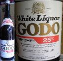 ゴードー ホワイトリカー 瓶 25度 1800ml