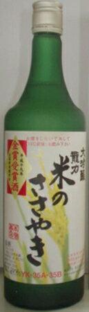 龍力 米のささやき YK-35 大吟醸 720ml×10本