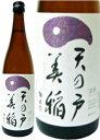 天の戸 美稲(うましね) 特別純米酒 720ml