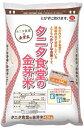 タニタ食堂の金芽米 2.7kg