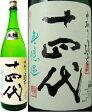 十四代 角新 中取り純米 無濾過 生酒 1800ml