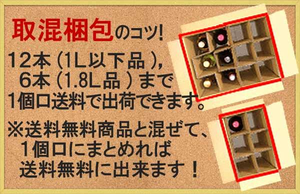 季節限定数量限定! 名門「浦霞」がつくる梅酒 ...の紹介画像2