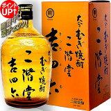 二階堂 吉四六 (にかいどう きっちょむ) 瓶 箱入り 25度 720ml