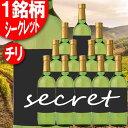 楽天ECHIGOYA【送料無料】北海道・九州・沖縄は別途送料 全良品新品 銘柄シークレット だから超お得! チリ ワイン ソーヴィニョン・ブラン 白 1種類 750ml×12本 スクリューキャップ