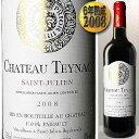 シャトー・テナック [2008] 赤 750ml(フランス ボルドー・ワイン)