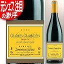 シャルム・シャンベルタン グラン・クリュ ドメーヌ・ドミニク・ガロワ [2011]年 赤 750ml(フランス 特級ブルゴーニュ・ワイン)o1510