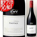 啤酒, 洋酒 - KWV クラシック・コレクション ピノタージュ 赤 750ml(南アフリカ・ワイン) KWV