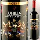 限定1200本のラストチャンス! エル・ビノ・デ・ラ・セレクシオン 2012年 赤 750ml×1本 (スペイン・ワイン ヴィノ)