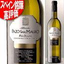 話題注目の地リアス バイシャスのアルバニーリョ種白ワイン パゾ サン マウロ 2013 年 白 750ml マルケス デ バルガス (スペイン ワイン)