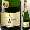 【よりどり】シャンパン製法 カバ グラン・リベンサ ブリュット 白 750ml(スペイン-スパークリング・ワイン カヴァ) 商品名【よりどり】文字入り商品だけ混ぜて6本以上で全国・離島 送料無料※沖縄別途送料