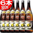 ×6【送料無料】北海道・九州・沖縄は別途送料 八海山 普通酒 清酒 1800ml×6本 はっか