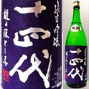 詰日2020年3月十四代龍の落とし子たつのおとしご純米吟醸1800ml